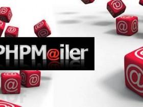 PHPMailer远程代码执行高危漏洞(CVE-2016-10033)含PoC