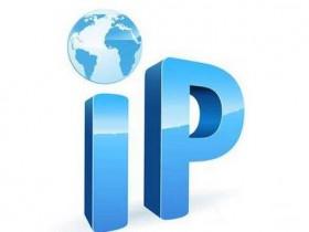 网站限制IP地址访问-精确到国家/省/市IP地址